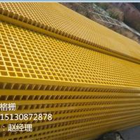 滁州玻璃钢格栅@地沟盖板玻璃钢格栅