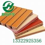 供应槽木吸音板 优质木质吸音板 槽孔吸音板