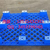 供应广东广州塑料卡板,深圳乔丰塑料地台