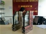 北京北方瑞达金属门窗有限公司