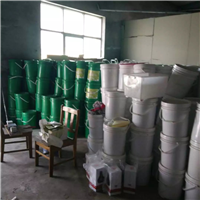 清仓特价处理一批混凝土密封固化剂地坪材料