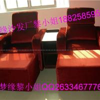 供应东莞南城区扶手打平足疗沙发