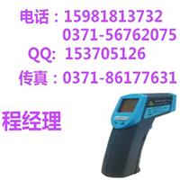 供应BG32手持式测温仪