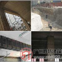 深圳地下室加固-胜特加固公司提供房屋加固