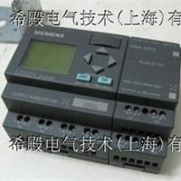 供应6ES7 195-1GF30-0XA0