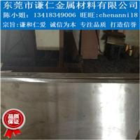 供应BOHLER百禄S790耐磨高韧性粉末高速钢