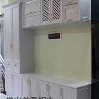 全铝橱柜型材 全铝浴室柜 瓷砖橱柜