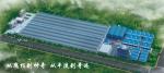 广西碳歌环保新材股份有限公司