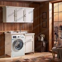 洗衣柜全铝型材 橱柜型材