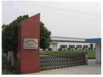 上海嘉成机电有限公司