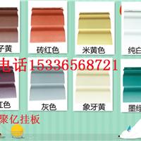 三明PVC外墙挂板外墙装饰板销售点