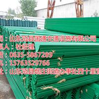 喷塑护栏板厂家国通交通高速专用护栏板