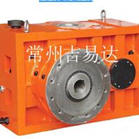 供应中硬齿面减速机 造粒机专用减速机