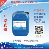 供应异氰酸酯木材胶粘剂 提高附着力