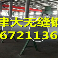 最新京津地区高压锅炉管-高压锅炉管价格