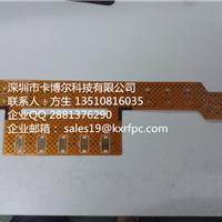 深圳供应FPC多层板-手机分层板FPC软板厂家