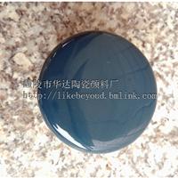 醴陵陶瓷颜料孔雀兰,醴陵包裹颜料生产厂家