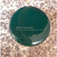 湖南陶瓷颜料孔雀绿,湖南包裹颜料较新价格