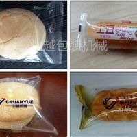 直销中国春节蛋黄酥饼包装机械