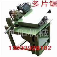 木工机械多片锯|木方板多片锯|板式多片锯