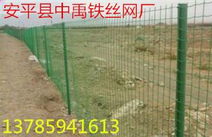 常州3mm铁丝网围栏-圈地铁丝网围栏价格趋势