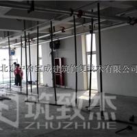 北京混凝土空鼓处理厂家,混凝土空鼓处理