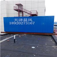 天津美晨环保设备有限公司