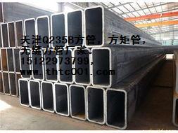天津永昌通顺钢铁销售有限公司