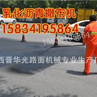 湖南小型乳化沥青洒布机沥青路面洒布机厂家