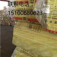 玻璃丝棉条及板厂家直接报价