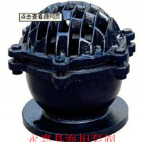 供应河北H42X型铸铁底阀