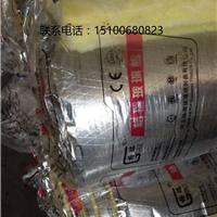 上海市铝箔玻璃丝棉卷毡价格―厂家
