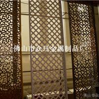 酒店装饰铝板雕花镂空青古铜屏风隔断