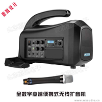 供应OKAYO GPA-570W1便携式无线扩音器