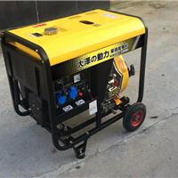 车轮式7kw柴油发电机,大泽动力
