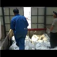 出售喷吹煤200目吨包精细面煤榆林出售面煤