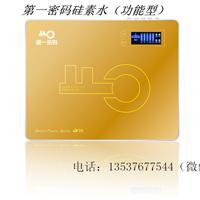 CDTV-2百科全汇/第一密码硅素直饮机净水器