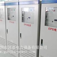 黑龙江3KWEPS应急电源厂家直销4KWEPS电源
