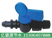 厂家直销滴灌pvc灌溉管16mm反锁母旁通阀门