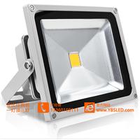 供应LED投光灯,中山LED投光灯,亚比仕照明