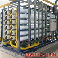 江苏化工废水处理设备哪家好-依斯倍环保