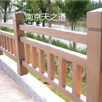 仿木栏杆价格