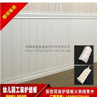 合肥厂家直供幼儿园护墙板、墙裙板、挂墙板