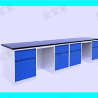 深圳全钢实验台|深圳全钢实验室家具