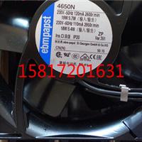 4650N EBM-PAPST 12038耐高温厂家供应