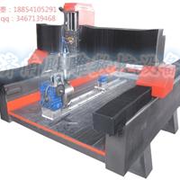 供应新款SD-1325ZX-Y平面圆雕石材机