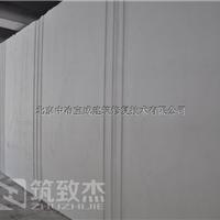 混凝土色差调整剂,薄层照面胶