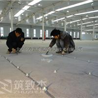 北京楼板裂缝灌浆修补,墙体裂缝处理方案