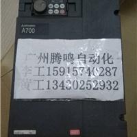 供应顺德三菱变频器维修北�蛭�修三菱变频器