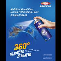 供应上海振华ZPChlor6200氯化橡胶面漆